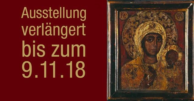 Pforten zum Heiligen verlängert bis 9. 11. 2018